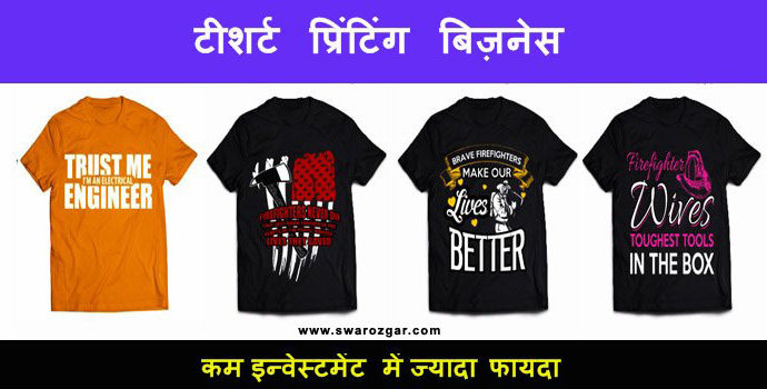 tshirt printing business